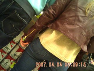 Jeans Ass Voyeur 1 Voyeur